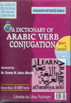 a dictionary of arabic verb conjugation