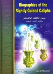 Biographies_Of_The_Rightly-Guided_Caliphs