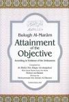 Bulugh_Al-Maram