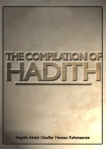 Compilation_Of_Hadith