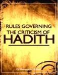 Criticism_Of_Hadeeth
