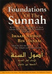 Foundations_of_the_Sunnah