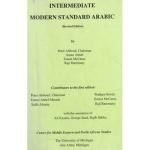 Intermediate Modern Standard Arabic