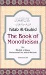 Kitab_Tauhid
