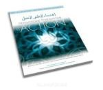knowledge-mandates-action
