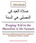praying_eid_is_sunnah