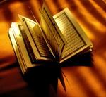 Quran_in_Arabic_Madina_script