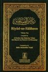 Riyadh_as-Saliheen