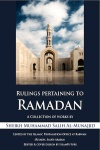 Rulings_Pertaining_To_Ramadaan