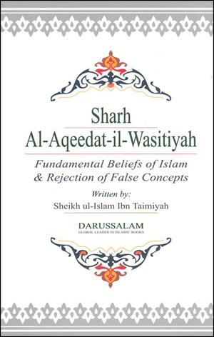 Download Free Islamic books on Aqeedah &Tawheed | Islam The Only