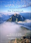 The-Lofty-Virtues-Of-Ibn-Taymiyyah