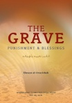 The_Grave_punishment_and_blessings