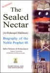the_sealed_nectar