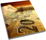 Zakat_al-Fitr