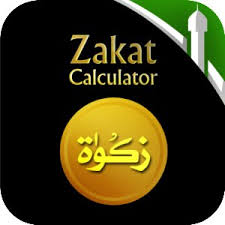 Zakat Calculator