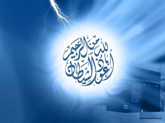 2009-08-Taawudz-Blue-Calligraphy