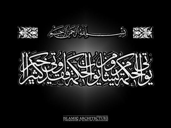 2_islamicwallpaper2210247ba3-759160