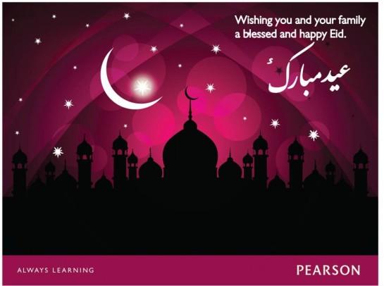 eid-mubarak-1024x763