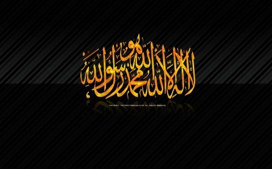 free-islamic-hd-english-pc-black-gold-pixel