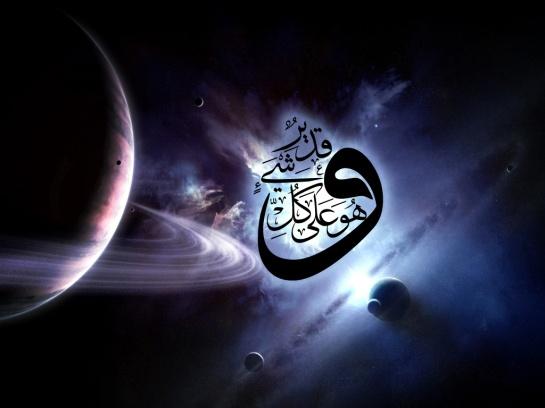 Islamic wallpaper by borhanice.blogspot29