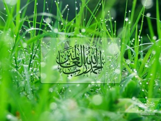 islamic-wallpaper-hd-desktop-images
