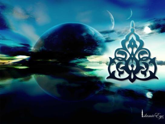 islamic-wallpapers