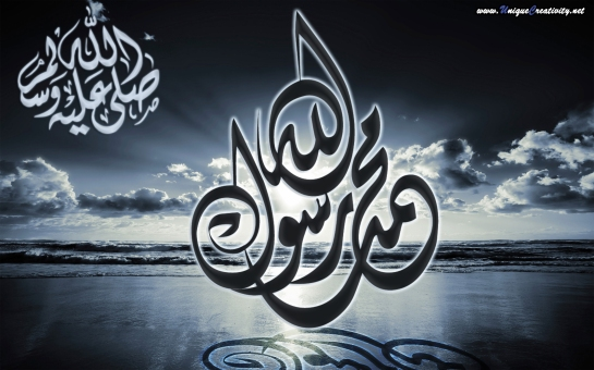 IslamicWallpaper_Other1