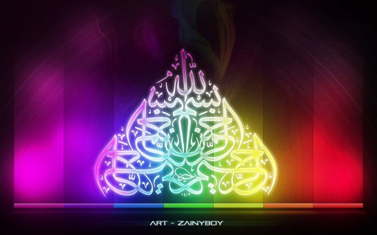islamicwallpaperbasmala-x