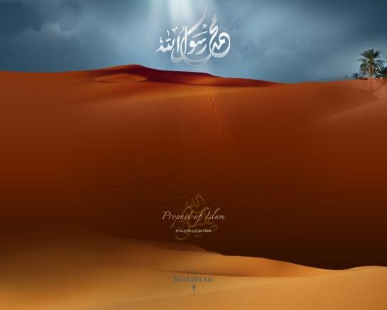 ShareIslam_Muhammad_1280x1024