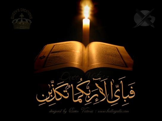 Wallpaper_-_Islam_-_Quranic_Ayaat_-_Faba_Alla_Rabaykuma_Tukazeban