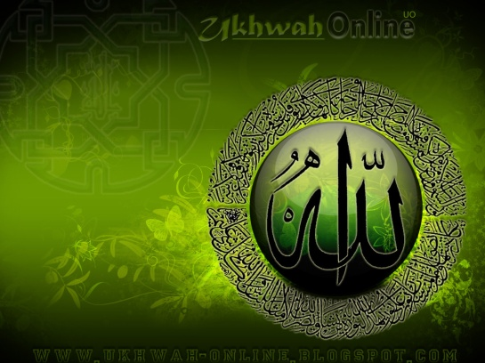wallpapers-kaligrafi-islami-1024x768